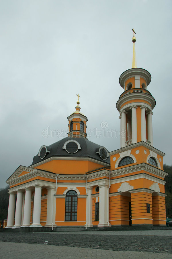 Une des églises dans Kyiv, l'Ukraine images libres de droits