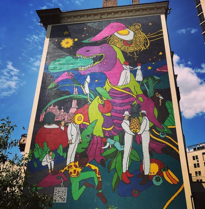 Une des peintures murales colorées célèbres de Kyiv ou de Kiev, l'Ukraine images libres de droits