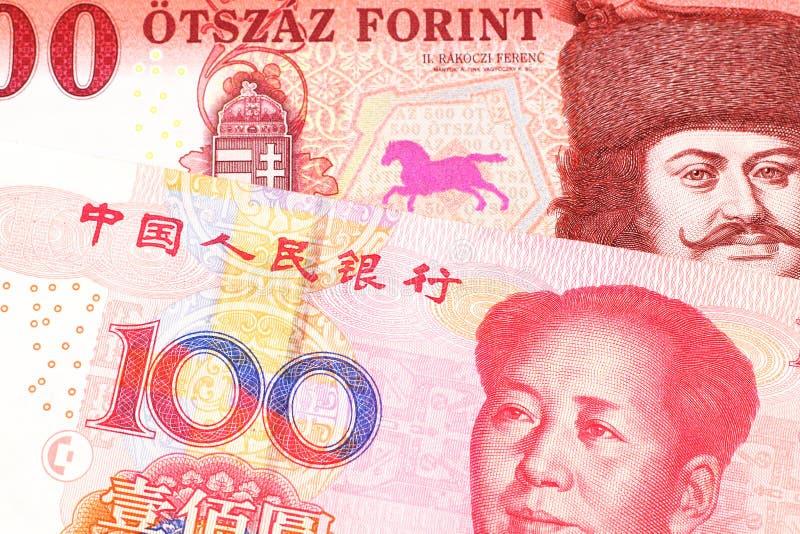 Une une facture bulgare de lev avec l'argent chinois photos stock