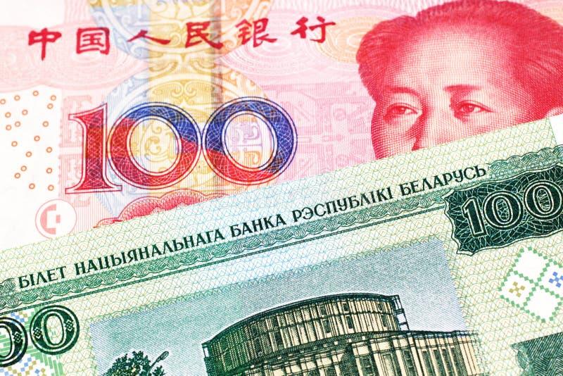 Une une facture bulgare de lev avec l'argent chinois images libres de droits