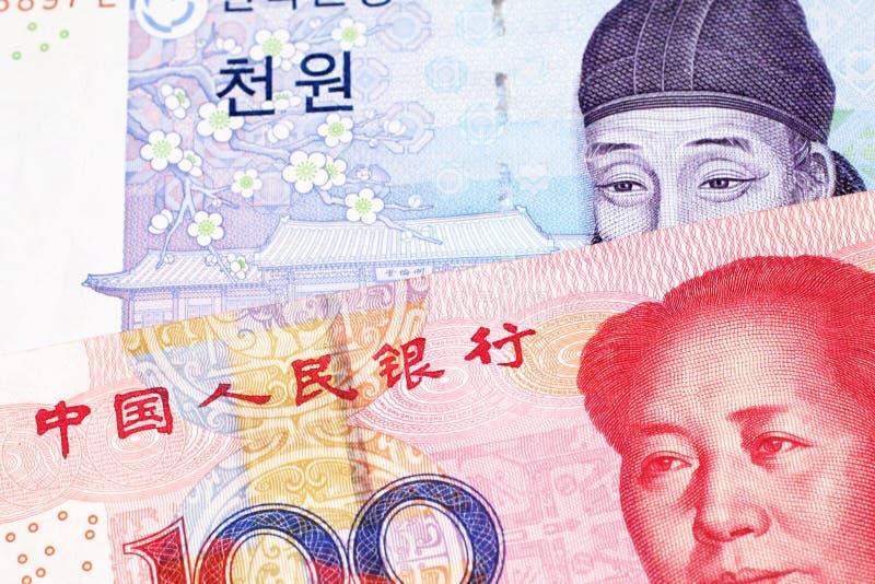 Une une facture bulgare de lev avec l'argent chinois photo libre de droits