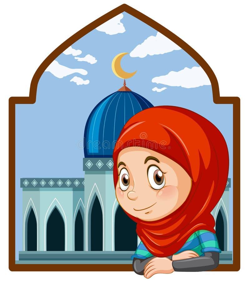 Une fille musulmane mignonne avec la mosquée illustration stock