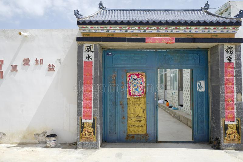 Une maison locale dans le Qinghai photos stock