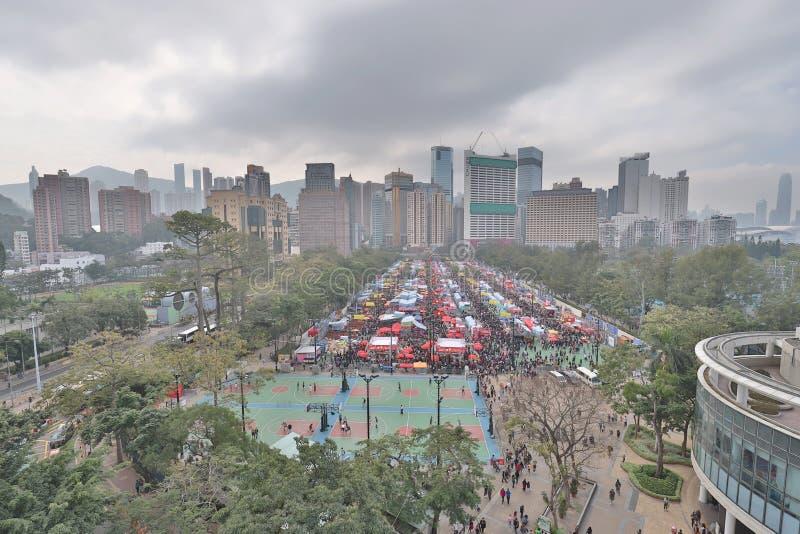 une nouvelle année lunaire chinoise HK juste 2019 image stock