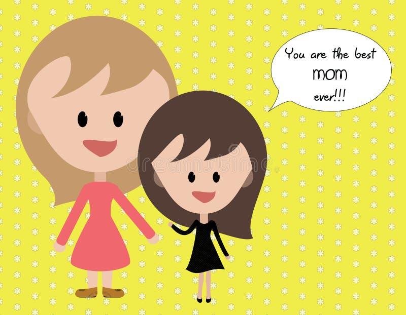 Vous êtes la meilleure maman jamais illustration de vecteur