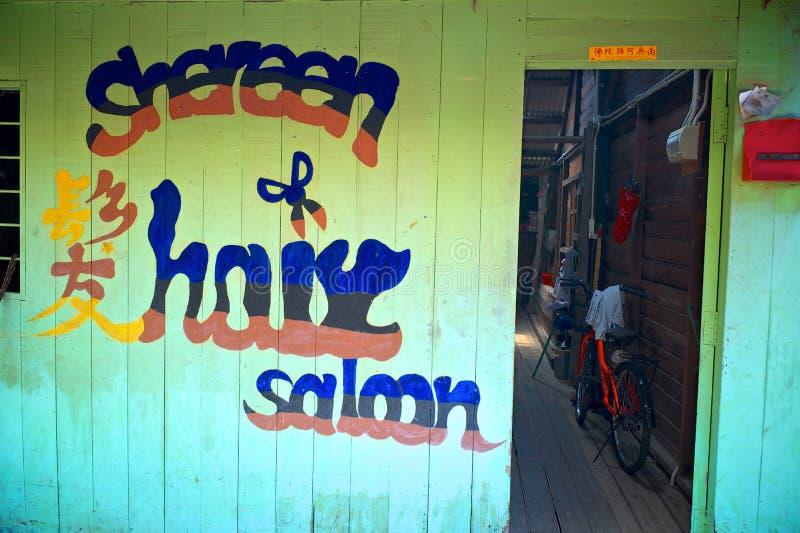 Une salle locale typique de cheveux à la jetée Penang de clan photographie stock