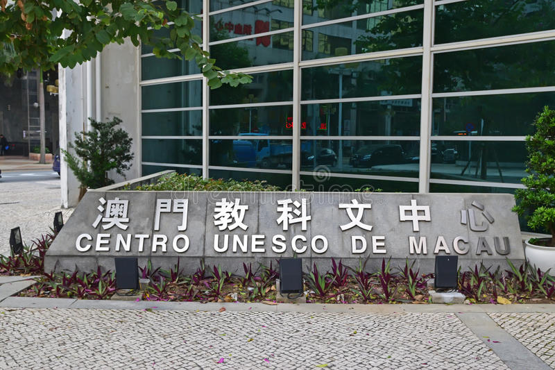 The UNESCO Centre of Macau with building consisting mainly glass panel behind & Portuguese Calcada Pavement. In front. On 25th October 1995, Macau joined the royalty free stock images