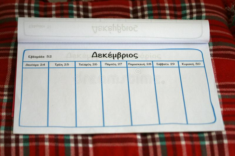 Unfilled anteckningsboksida arkivfoton