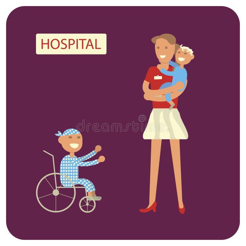 Ung kvinna med det sjuka barnet royaltyfri illustrationer