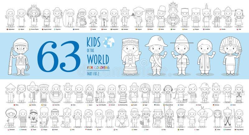 Ungar av delen 1 för samling för världsvektortecken: Ställ in av 63 barn av olika nationaliteter för att färga stock illustrationer