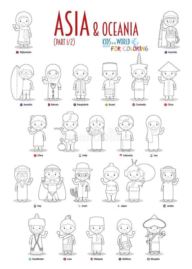 Ungar och nationaliteter av v?rldsvektorn: Asien och Oceanien upps?ttning 1 av 2 Ställ in av 24 tecken för att färga i nationella stock illustrationer