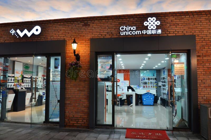Unicom de China imágenes de archivo libres de regalías