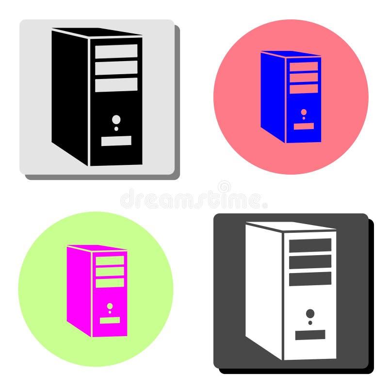 Unidad de sistema de un ordenador Icono plano del vector libre illustration