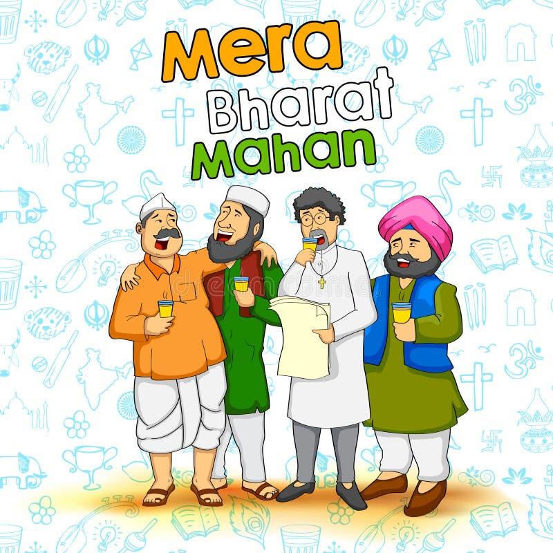 Unidad en la diversidad de la India ilustración del vector