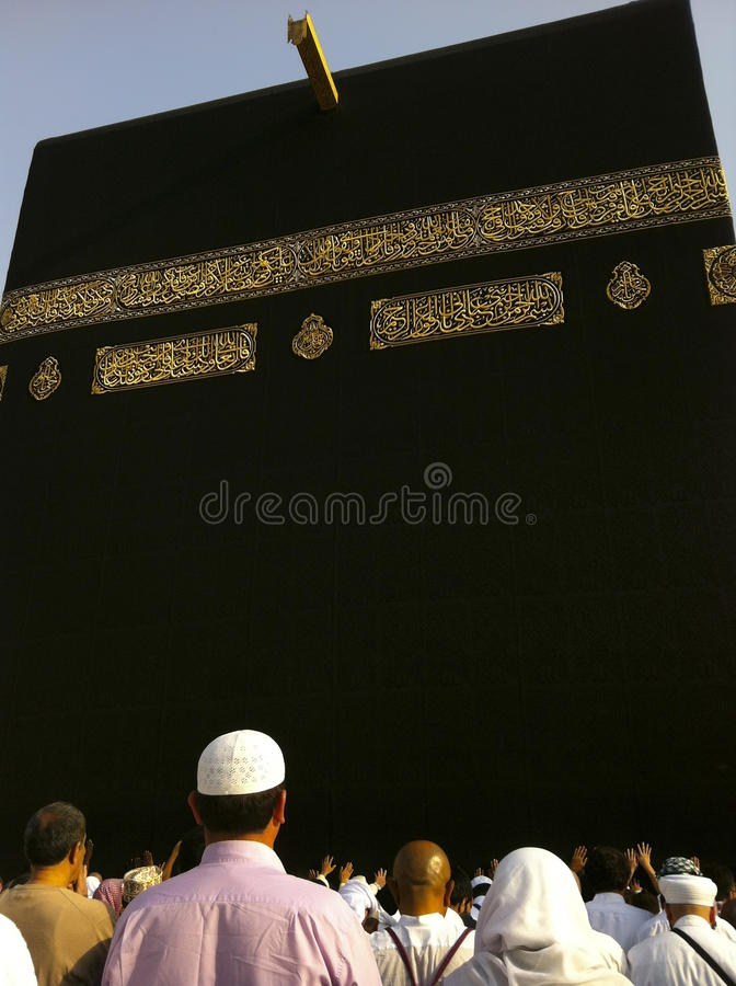 Unidentified Muslim pilgrims near the Kaabah stock images