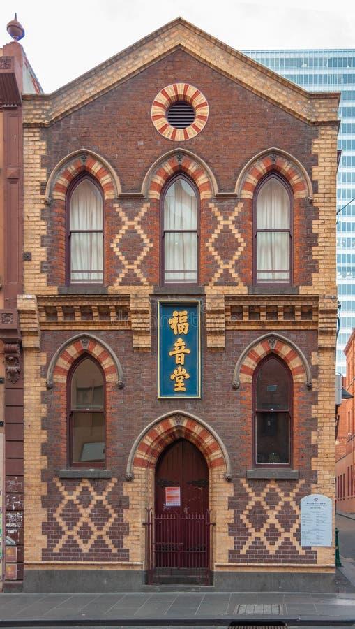 Uniendo el Salón del Evangelio en Chinatown, Melbourne, Australia imágenes de archivo libres de regalías