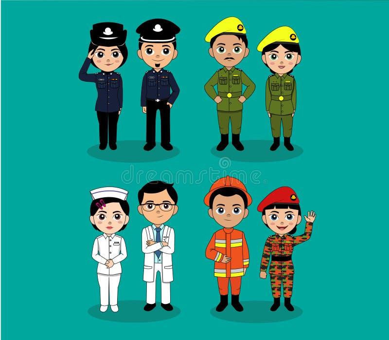 Uniforme malaisien de gouvernement illustration libre de droits