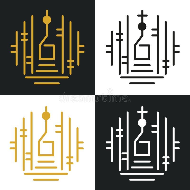 Unikalna kościół lub Tearoom ikona ilustracja wektor