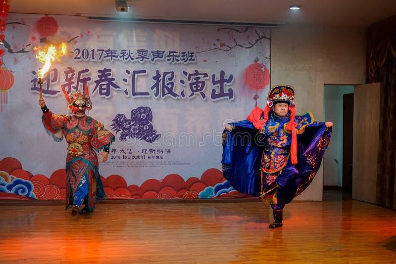 Unikalna umiej?tno?? Sichuan opera obrazy royalty free