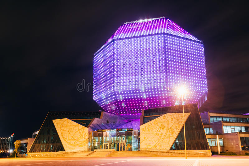 Unikalny budynek - Krajowa biblioteka Białoruś zdjęcia royalty free