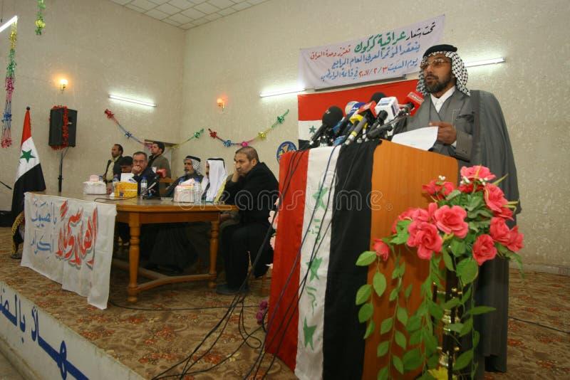 Union arabe de Kirkuk images libres de droits