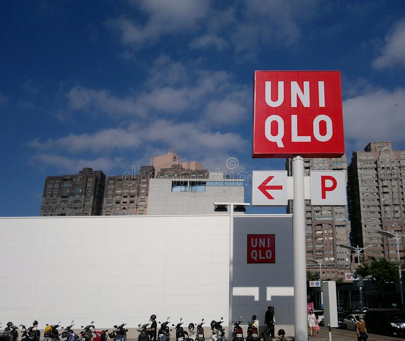 Uniqlo Clothing Store in Taiwan stock photos