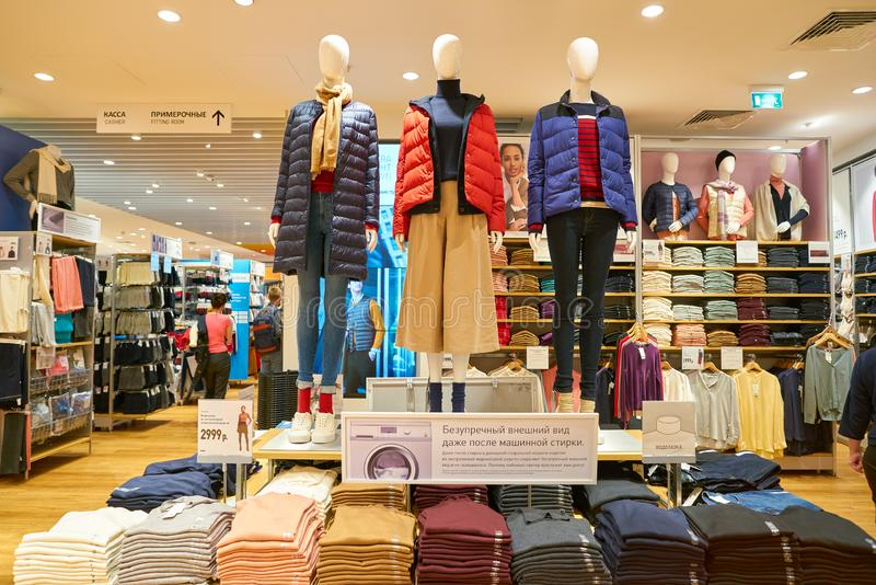 Uniqlo photo stock