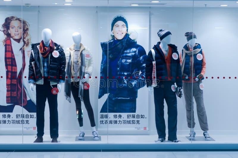 UNIQLO sklep Zhuhai, Chiny fotografia stock