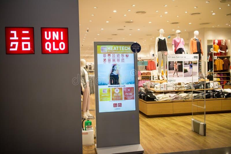 Uniqlo-Speicher, japanischer Freizeitkleidungsdesigner lizenzfreie stockfotos