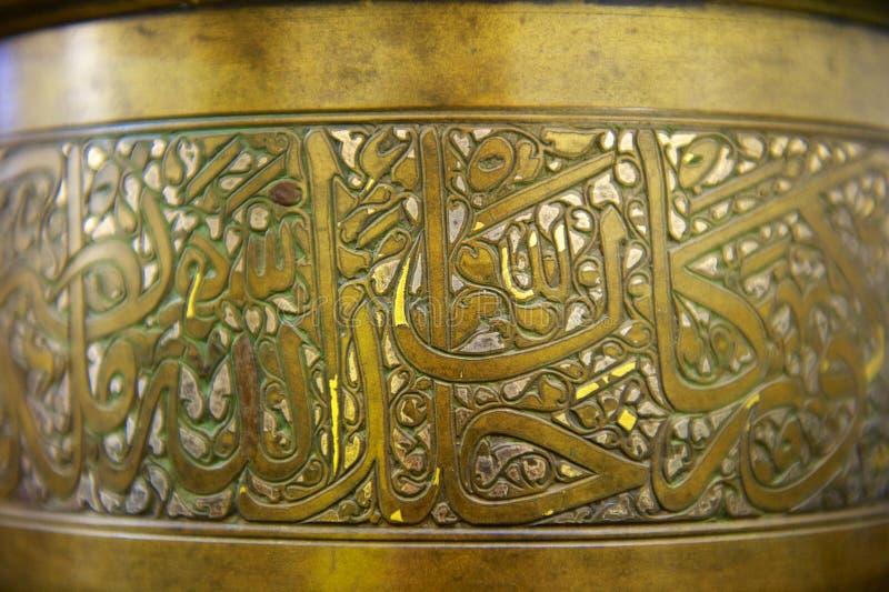 Unique copper bowl at the tomb of Yasavi, Turkistan, Kazakhstan. stock photos