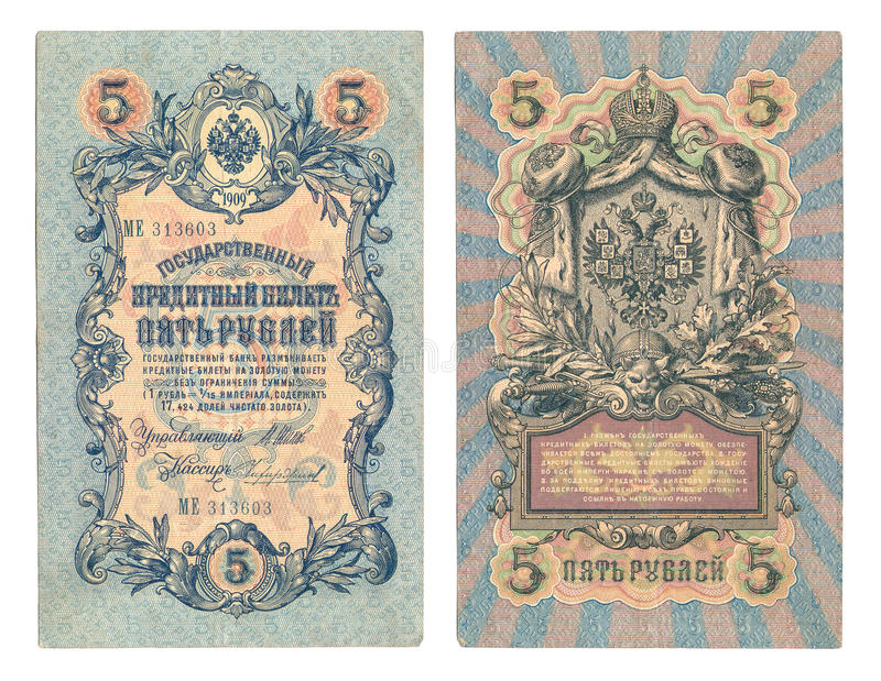 Download Unique Old Russian Banknote Isolated Stock Image - Image: 14687147