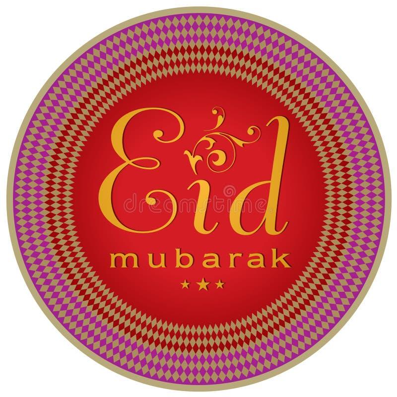Unità di saluti di Eid illustrazione vettoriale