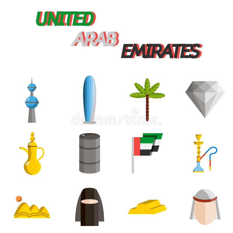United arab emirates flat icon set. United arab emirates flat Icons with symbols of state and cultural objects vector illustration vector illustration