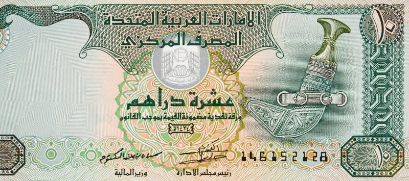 United Arab Emirates ten dirham banknote, UAE Emirati money closeup stock photos