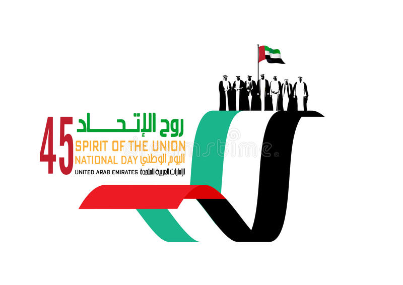 united arab emirates uae national day logo stock vector