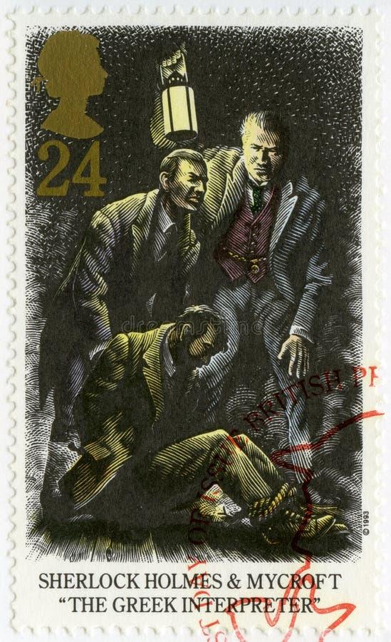 UNITED KINGDOM - 1993: shows Sherlock Holmes and Mycroft, The Greek interpreter. UNITED KINGDOM - CIRCA 1993: A stamp printed in United Kingdom shows Sherlock royalty free stock photos