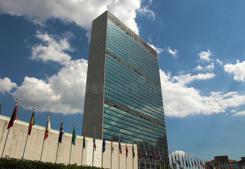 United Nations royalty free stock photography