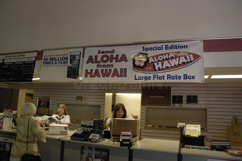 UNITED STATES POST OFFICE _HAWAII. Maui .Hawaii islands ,USA _United States post office Lahaina Hawaii 96761 21 January 2015 Photo by Francis Joseph Dean/ royalty free stock photos