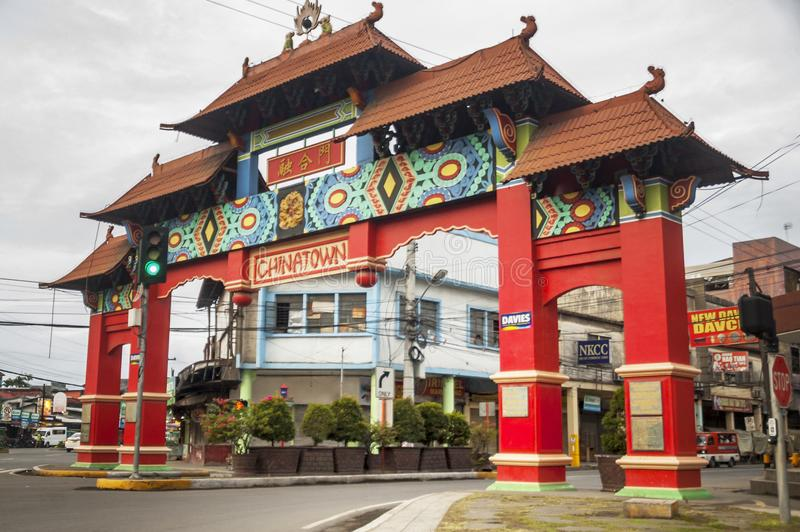 Unity Arch - The second archway of 4 archways in Davao stock photo
