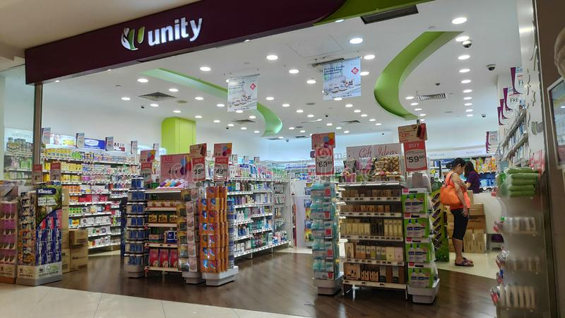 Unity Pharmacy shop in Singapore. SINGAPORE-24 MAR, 2019: Unity Pharmacy shop in Singapore. Unity Pharmacy was founded in 1992 to affordable range of healthcare royalty free stock photos