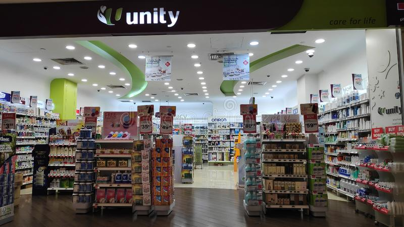 Unity Pharmacy shop in Singapore. SINGAPORE-24 MAR, 2019: Unity Pharmacy shop in Singapore. Unity Pharmacy was founded in 1992 to affordable range of healthcare royalty free stock images