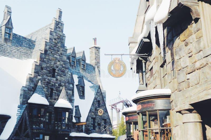 Universal Studio Osaka zdjęcie royalty free