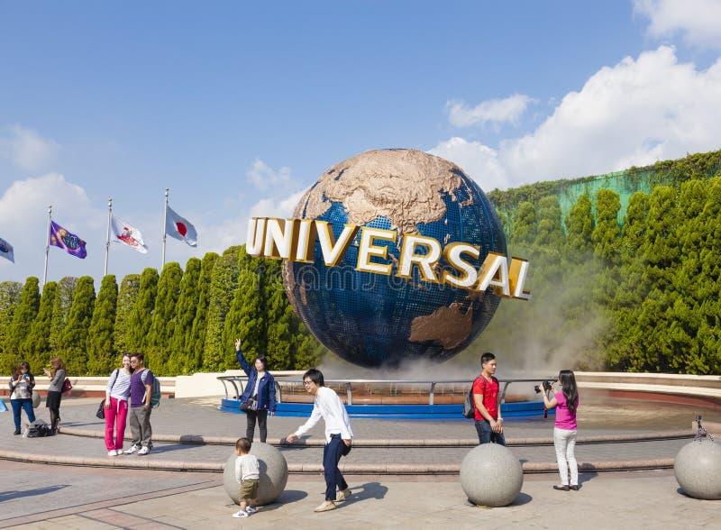 Universal Studio W Osaka, Japonia fotografia stock