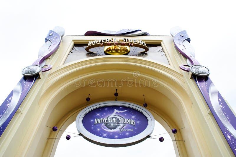 Universal Studios Japan stock photos