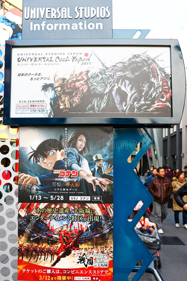 Universal Studios JAPAN. Osaka, Japan - Jan 07 2017: Coming Soon.The theme park new attractions Notice sign at Universal Studios JAPAN. Theme Park in Osaka royalty free stock photography
