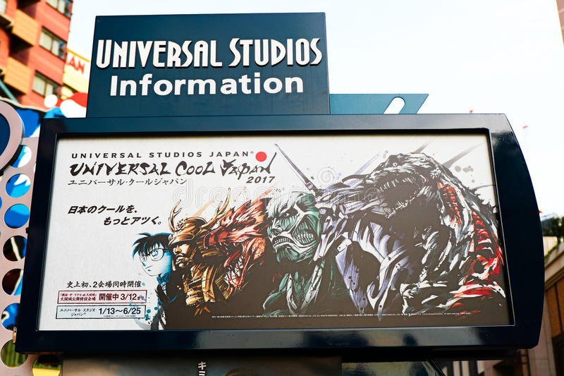 Universal Studios JAPAN. Osaka, Japan - Jan 07 2017: Coming Soon.The theme park new attractions Notice sign at Universal Studios JAPAN. Theme Park in Osaka royalty free stock images