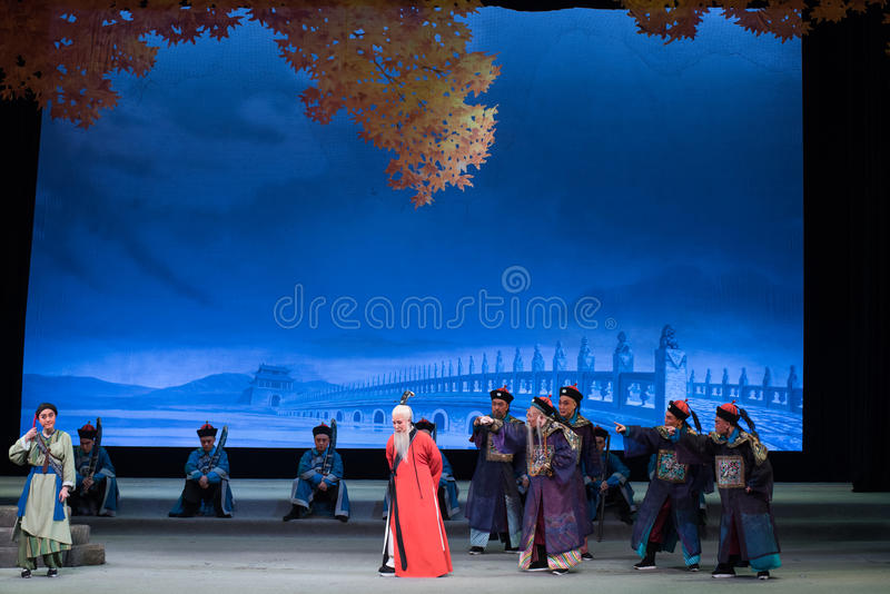 "Universally condemned-Shanxi Operatic""Fu Shan to Beijing"". Fu Shan Beijing reflects the Fu Shan in Beijing, to be a true story of the words learned stock images"