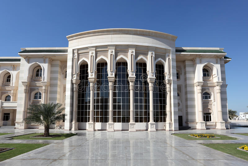 Universidad americana de Sharja foto de archivo