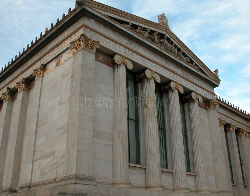 Universidad de Atenas fotografía de archivo libre de regalías