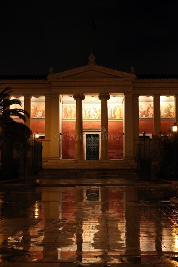 Universidad de Atenas foto de archivo libre de regalías